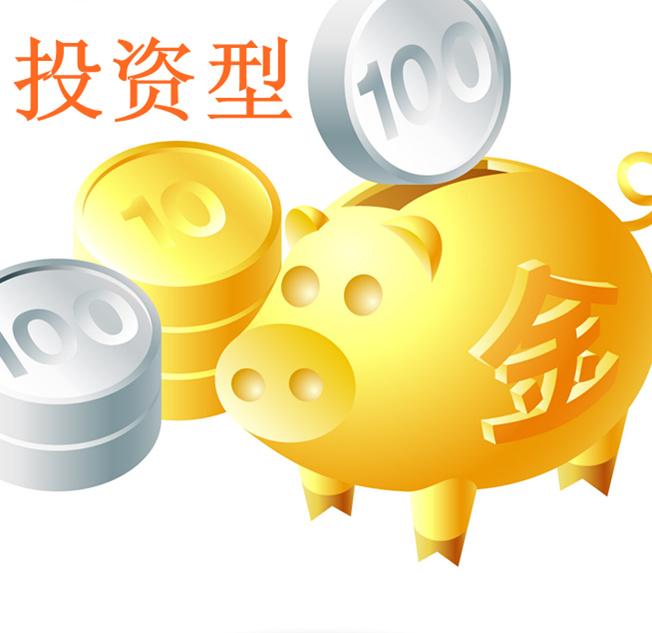 银行推荐的理财保险可以相信吗